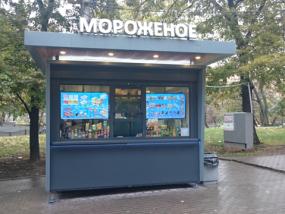 moscow_kiosk_480x360_5
